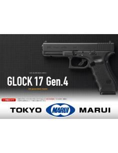 Glock 17 gen 4 tokio marui